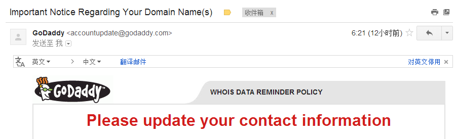 Godaddy Please update your contact information